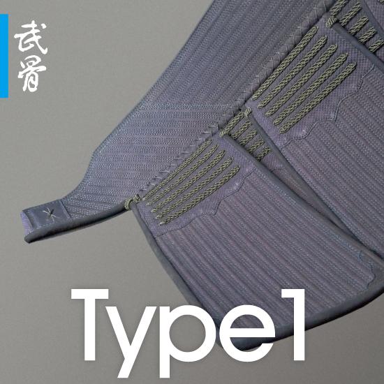 武骨 垂Type2 Air