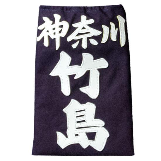 ゼッケン(名札)