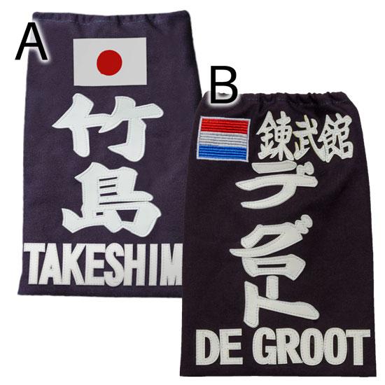国旗マーク入ゼッケン(名札)